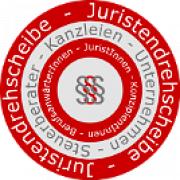 Rechtsanwalts- und NotariatsmitarbeiterInnen job image