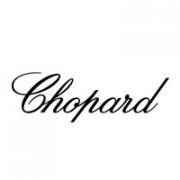 Chopard Uhrenhandels GmbH